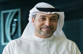 بنك الإمارات دبي الوطني  يطلق خدمة