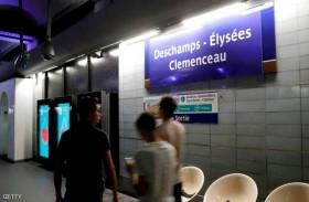 مترو فرنسا يخلد نجوم المونديال