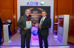 أبوظبي الإسلامي يحصد جائزة  «أفضل خدمات مصرفية عبر الإنترنت»