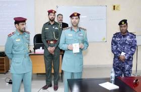  تدريب شرطة رأس الخيمة يحتفل بيوم الطفل الإماراتي