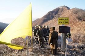 الكوريتان تتحققان من إزالة مراكزهما الحدودية