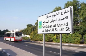 محمد بن راشد يطلق اسم الشيخ صباح الأحمد على شارع المنخول