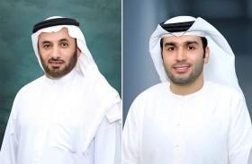 أراضي دبي تشجع ثقافة الإبداع والابتكار