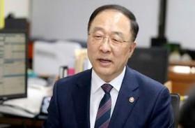 كوريا الجنوبية: صادراتنا ستواجه المزيد من العراقيل بسبب كورونا