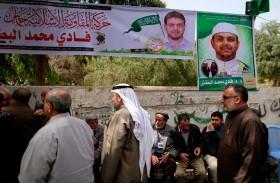 وزير إسرائيلي: دفن البطش بغزة مقابل تسليم رفات جنودنا