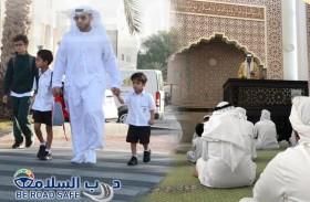 شرطة أبوظبي تدعو أولياء الأمور إلى الوقوف بالأماكن المخصصة لصعود ونزول طلبة المدارس