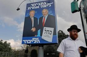 نتانياهو وغانتس يدعوان الناخبين للتصويت