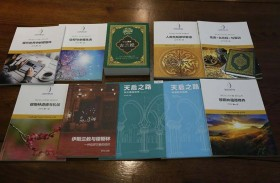 دار زايد للثقافة الإسلامية تشيد بعلاقات الصداقة بين الإمارات  والصين