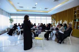 «سيدات أعمال الشارقة» ينظم ورشة عمل حول استراتيجيات التسويق المتميز