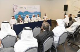 القمة العالمية للمياه تشيد بجهود فريق «المخزون الاستراتيجي للمياه» في مواجهة التحديات الفنية والبيئية