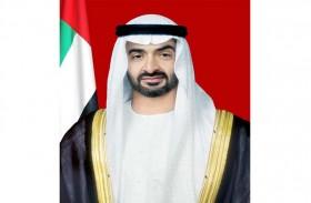 محمد بن زايد يصدر قرارا بتعيين مدير عام مكتب أبوظبي للاستثمار