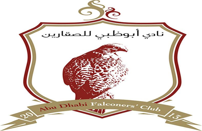 نادي أبوظبي للصقارين يستطلع أراء المشاركين عن مسابقاته التراثية