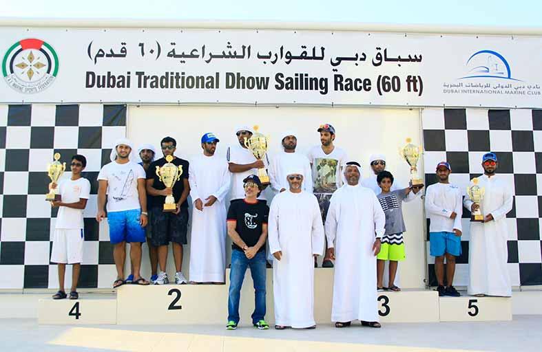 غازي 103 بطل سباق السفن الشراعية 60 قدما