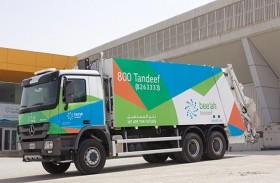 بيئة تقدم خدمات إعادة تدوير لثلاثة مرافق تابعة لفيديكس العالمية