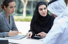 «القمة العالمية للتمكين الاقتصادي للمرأة» ترسم خارطة طريق تكافؤ الفرص بين الجنسين
