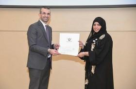 لأول مرة على مستوى الجامعات مبادرة «تاجر أبوظبي» في جامعة العين
