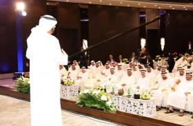 وزارة العدل تنظم ملتقى السعادة والتسامح