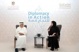زكي نسيبة: الإمارات قطعت أشواطا في ترسيخ دعائم ثابتة لمجتمع المعرفة والمستقبل