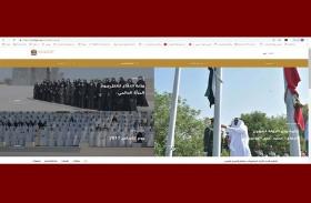 البواردي يدشن الموقع الالكتروني لوزارة الدفاع