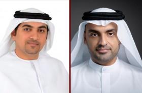 اقتصادية دبي توجه التجار إلى سحب حافظات الشاي والقهوة  الدلات التي تحتوي الاسـبسـتوس والغيـر المطابقـة للمواصفـات