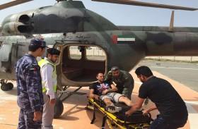 135 مهمة انقاذ لجناح الجو برأس الخيمة 2017