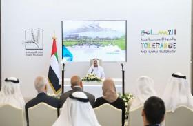 نهيان بن مبارك : انطلاق المهرجان الوطني للتسامح تحت شعار على نهج زايد 8 نوفمبر المقبل