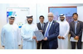 أراضي دبي توقع اتفاقية خدمات حسابات جمعيات الملاك مع المصرف العربي للاستثمار والتجارة الخارجية