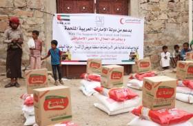 الإمارات تواصل تقديم قوافل الإغاثة في عدد من المحافظات اليمنية ضمن حملة الاستجابة العاجلة