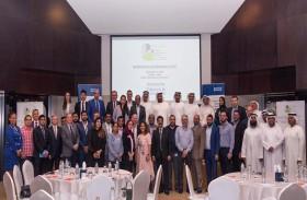 دبي تستضيف ورشة عمل وملتقى تواصل تحت عنوان «عوامل النجاح في نمو قطاع إدارة المرافق»
