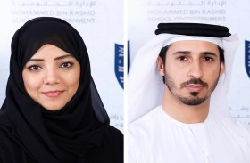 كلية محمد بن راشد للإدارة الحكومية تطلق برامج «الدبلومات المهنية»