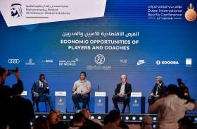 مجلس دبي الرياضي يبحث الاستعدادات لمؤتمر دبي الرياضي الدولي