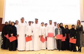 حاكم رأس الخيمة  يكرم الطلاب المتميزين ضمن حفل مؤسسة سعود بن صقر لبحوث السياسة