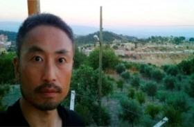 إطلاق صحافي ياباني محتجز في سوريا