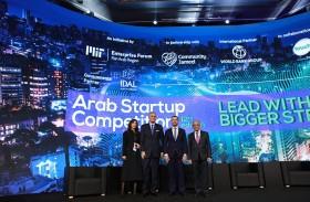 «Hub71» تبرم شراكة مع منتدى MIT لريادة الأعمال في العالم العربي