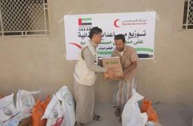 الهلال يوزع مساعدات غذائية على متعاقدي مستشفى بحضرموت