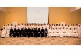 «أمانة تنفيذي أبوظبي» تعرّف  بـ «دليل تمثيل حكومة أبوظبي»