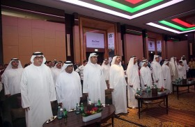 انطلاق فعاليات مهرجان أبو ظبي الدولي للشطرنج لعام 2017  في نسخته الـ24