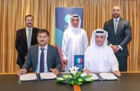 «اينوك» و«مؤسسة النفط الهندية » توقعان اتفاقية شراكة لتعزيز الخدمات البحرية العالمية