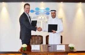 شراكة بين واحة دبي  للسيليكون و«جاكوار لاند روفر»