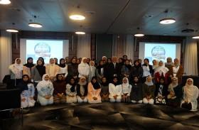 جامعة دبي تشارك في وفد برنامج «سفراء الابتكار» إلى سويسرا