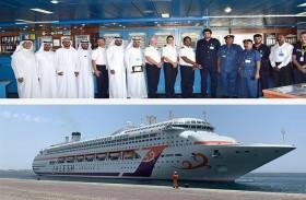 دبي تستقبل أول سفينة سياحية هندية