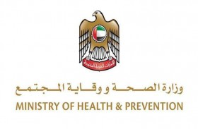 وزارة الصحة ووقاية المجتمع توفر خدمة إصدار وتجديد البطاقة الصحية في 7 دقائق
