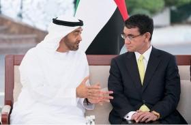 محمد بن زايد يبحث مع وزير الخارجية الياباني العلاقات  التاريخية بين البلدين وعددا من القضايا الإقليمية والدولية