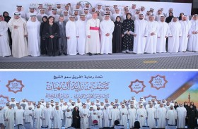 سيف بن زايد يكرم المشاركين في مجالس وزارة الداخلية الرمضانية بدورتها الثامنة