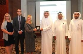 ملتقى الأعمال الإماراتي- البولندي يستعرض آفاق التعاون والشراكات الثنائية