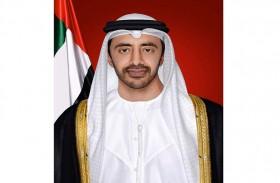 عبدالله بن زايد يصدر قراراً بتشكيل مجلس شباب وزارة الخارجية والتعاون الدولي