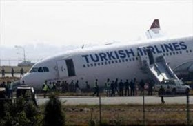 انزلاق طائرة ركاب عن المدرج