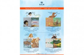 نادي كلمة للقراءة في دائرة الثقافة والسياحة - أبوظبي يحتفي بأبطال الخطوط الأمامية
