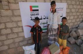 «الهلال» يوزع مساعدات غذائية على أسر الشهداء في وادي حضرموت