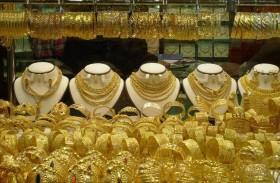 الذهب يهبط مع تفضيل المستثمرين السيولة